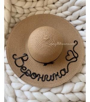 """Луксозна тъмно бежова шапка с надпис """"Вероника ❤️"""""""